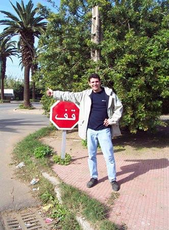 04. Traversée Maroc