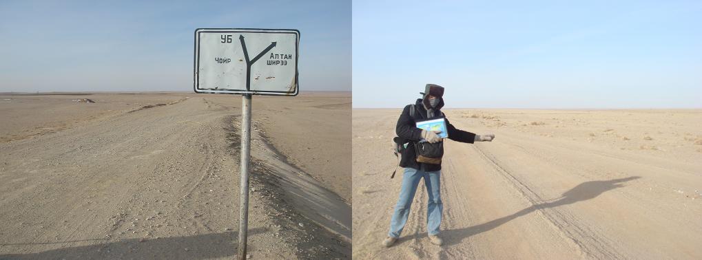 159. Mongolie 1